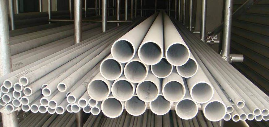 pipes tubes u pipes manufacturers india