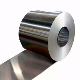 17-4 ph s17400 coils manufacturer